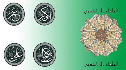 4_Khalifen