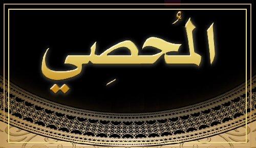 Muhssi