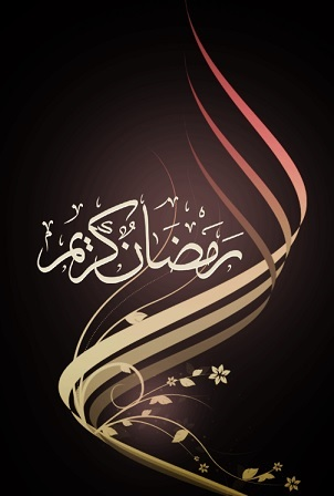 Bild_Ramadan