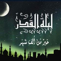 Qadr_Nacht