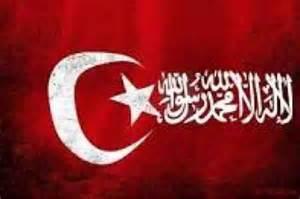 Turk_Flage