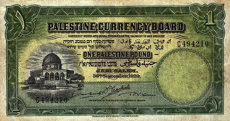 palestine_pound