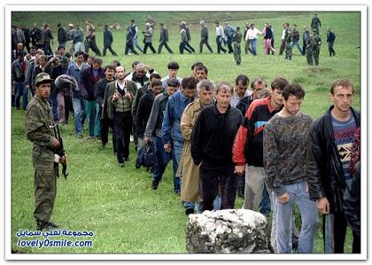 Bosnian-war