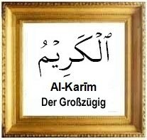 Al-Kareem