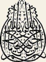 Kalligraphie_02