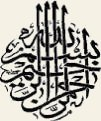 Kalligraphie_04