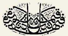 Kalligraphie_18