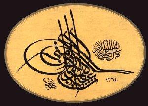 Kalligraphie_29