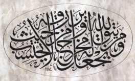 Kalligraphie_30