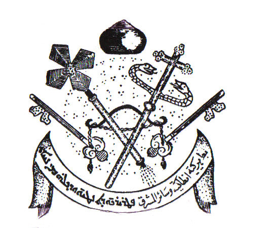 Orthodoxen1