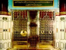 Propheten_Maqam