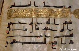 Quran_Stoff