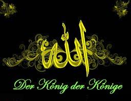 allahs_name