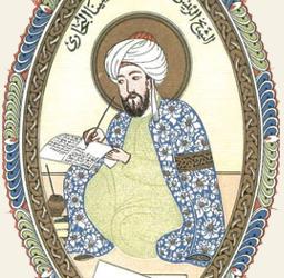 ibn_sina