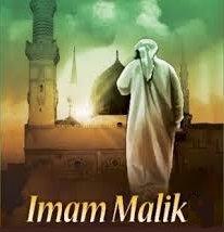 Imam-Malik_1